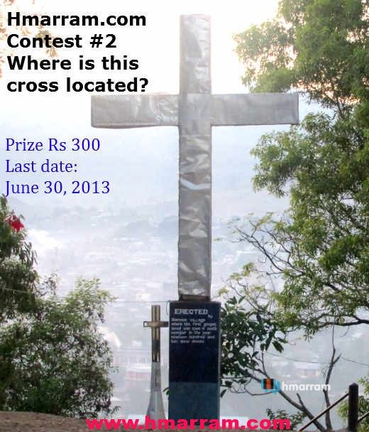 Hmarram.com Photo Contest #2: Where is this cross located?